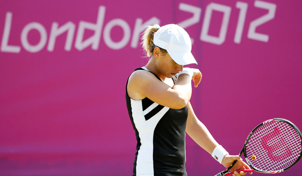 Marina Erakovic
