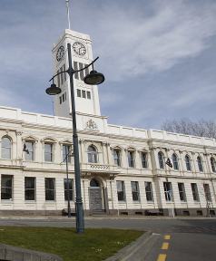 timaru district council building