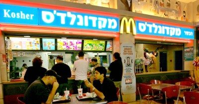 Kosher McDonald's in Tel Aviv